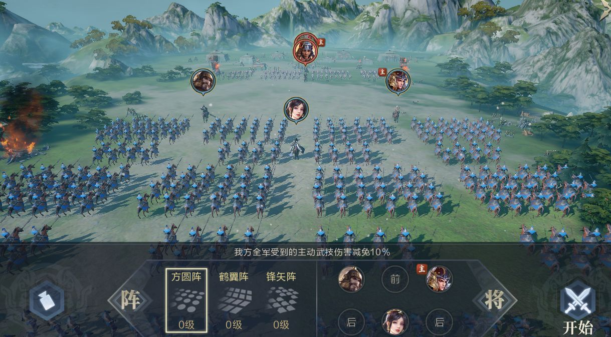 鸿图之下战役攻略 兵种搭配及站位分享