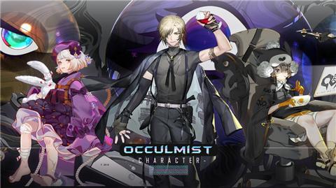 Occulmist