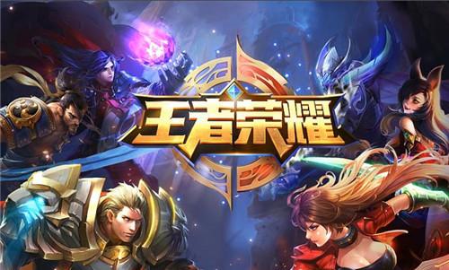 王者荣耀10月23日体验服更新情况 王者荣耀鲁班大师刘备各英雄调整信息