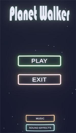 星球行者游戏