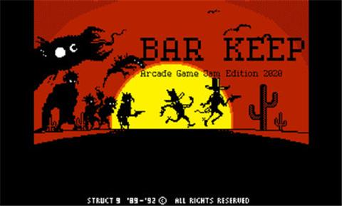 保卫酒吧bar keep
