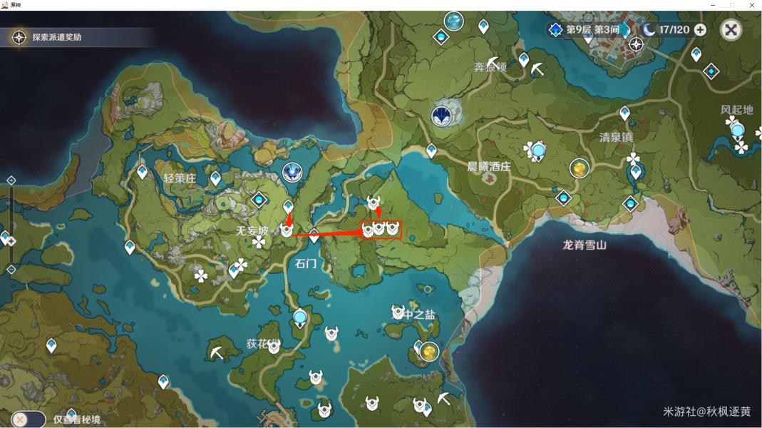 原神丘丘人萨满怎么刷比较快 日常丘丘萨满速刷路线图分享