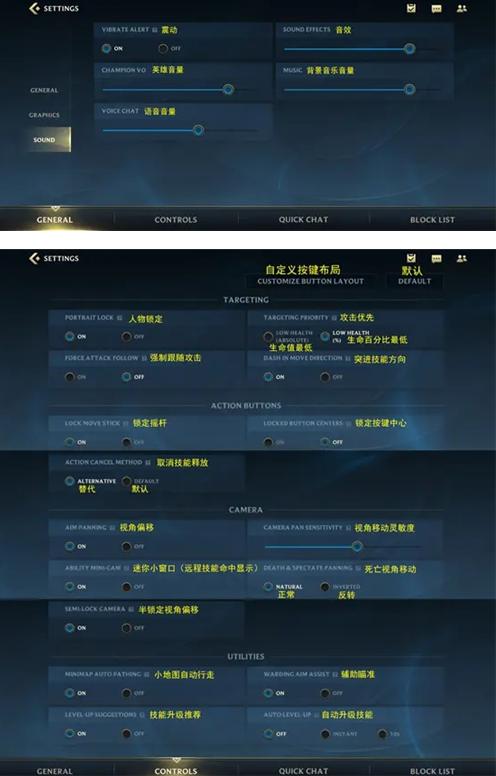 英雄联盟手游国际服怎么改中文 lol手游国际服界面及天赋技能中文介绍