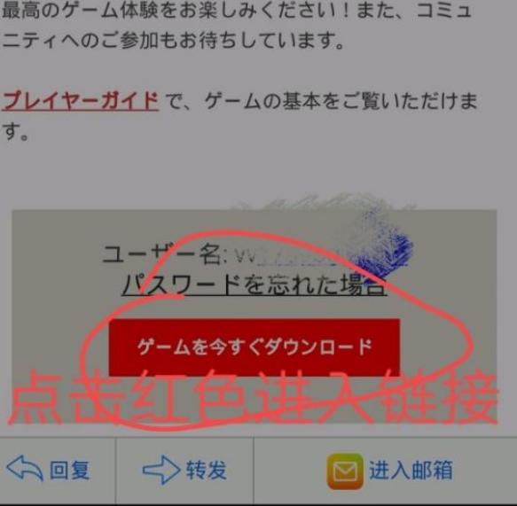 英雄联盟手游日服官网地址是什么 lol手游日服账号注册方法教程