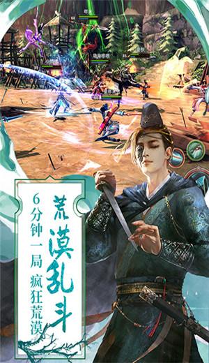神武双剑游戏