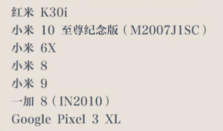幻书启世录测试服哪些机型适配 幻书启世录测试服适配机型介绍
