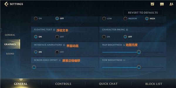 英雄联盟手游外服设置界面中文翻译 LOL手游怎么设置中文