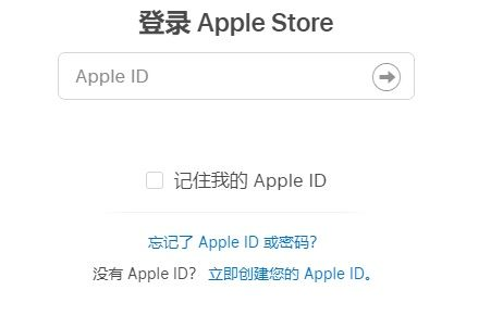 lol手游国际服下载方法教程说明 wildrift安卓和iOS怎么下载