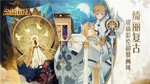 剑与远征可用兑换码大全 剑与远征最新兑换码福利合集