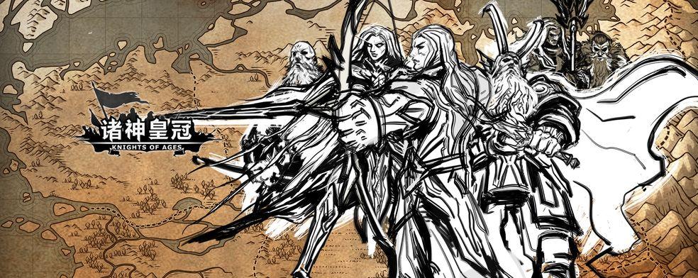 诸神皇冠盾弩手评测 盾弩手配置及玩法一览