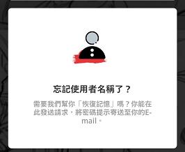lol手游拳头账号用户名忘了怎么找回 拳头账号找回方法教程