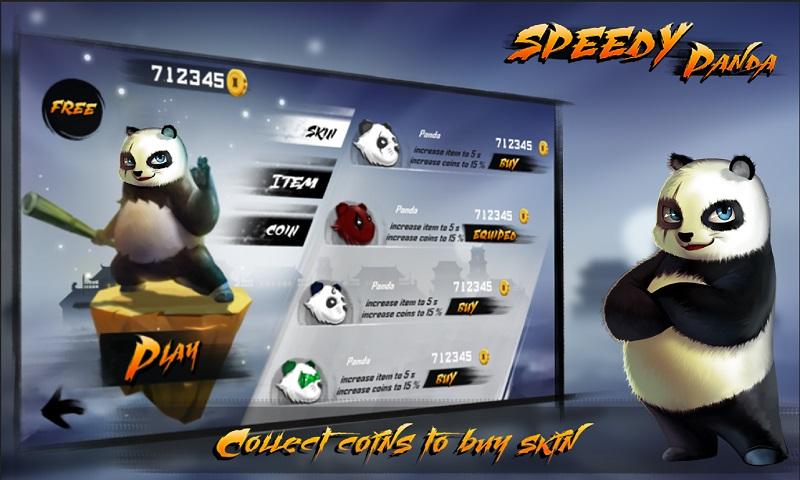 熊猫龙战士
