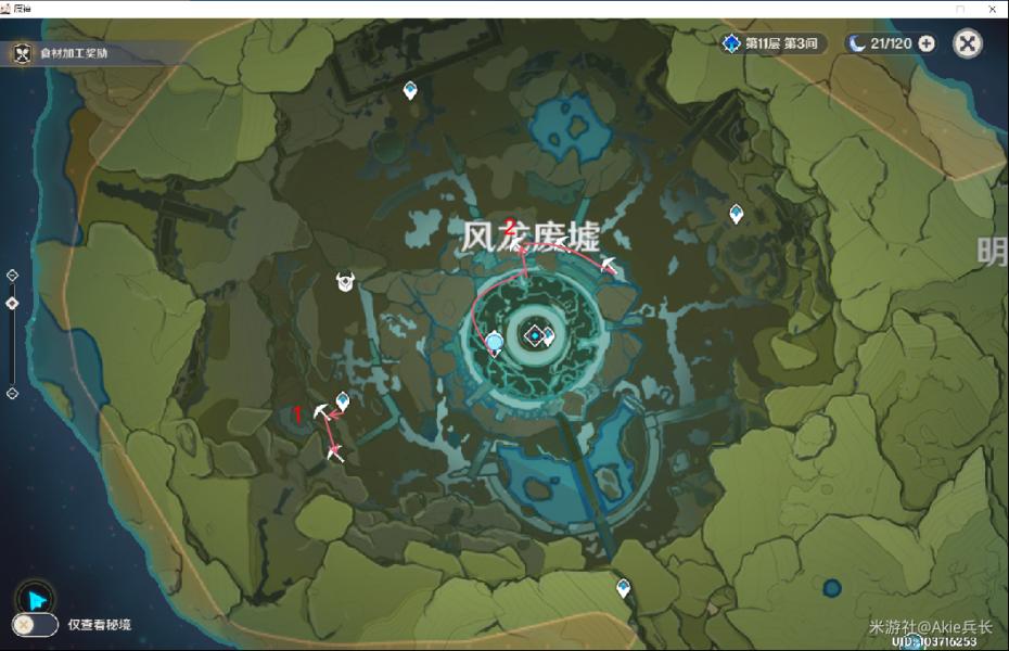 原神水晶矿在哪里采集 水晶矿采集地点分享