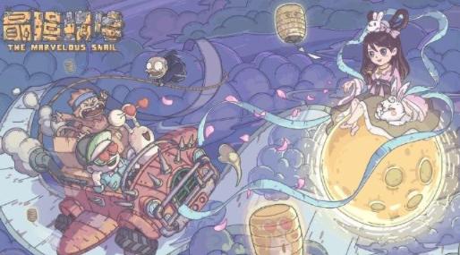 最强蜗牛10月29日新密令分享 10月最强蜗牛新增福利密令大全更新