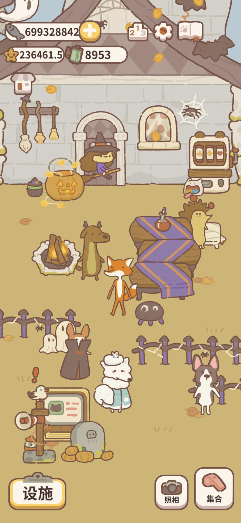 动物餐厅万圣节活动攻略 万圣节奖励快速获取分享
