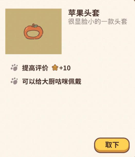 动物餐厅最新兑换码分享 周年庆兑换码免费领取
