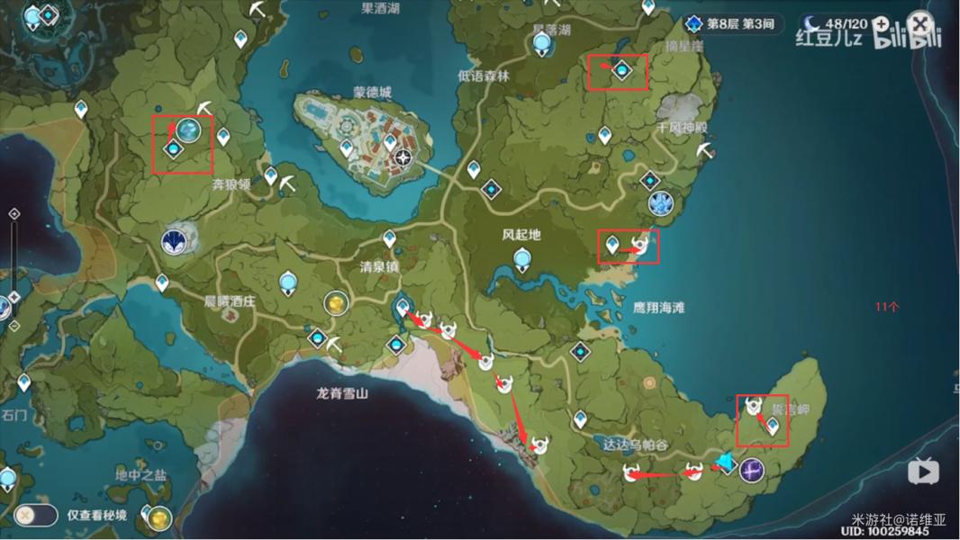 原神骗骗花采集路线图 30个骗骗花速刷位置一览
