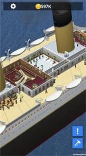 伟大的巨船航行手游