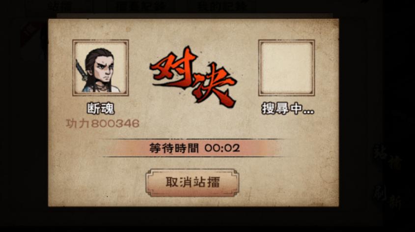烟雨江湖古城秘闻任务攻略 古城秘闻触发及完成条件