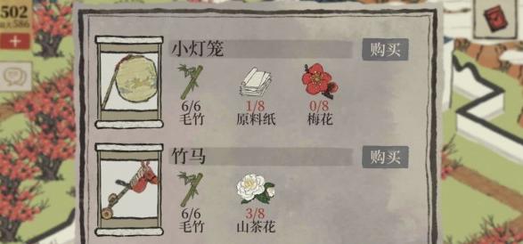 江南百景图小灯笼怎么兑换 小灯笼获取方法详解