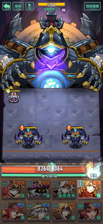 巨像骑士团45黑暗巨像攻略 阵容搭配及打法一览