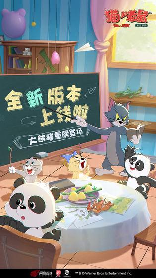 猫和老鼠手游汤姆知识卡搭配详解 汤姆知识卡玩法推荐