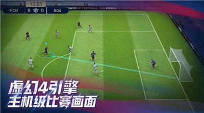 實況足球2021手機版