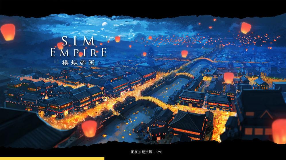 模拟帝国埃及攻略 埃及文明布局及玩法一览