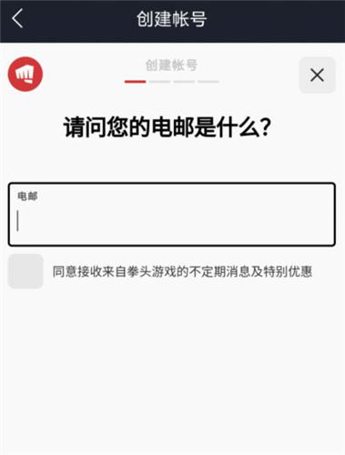 英雄联盟手游台服账号注册方法教程