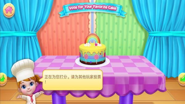 芭比公主蛋糕餐厅