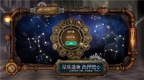 蒸汽传说时之旅游戏