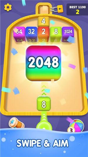 2048方块射手