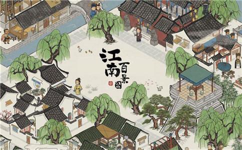 江南百景图苏州书局开启攻略