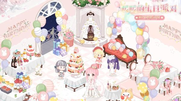 奇迹暖暖暖暖的生日派对活动一览