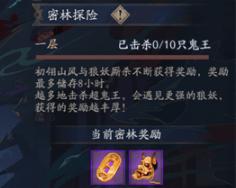 阴阳师风起之森超鬼王活动玩法介绍
