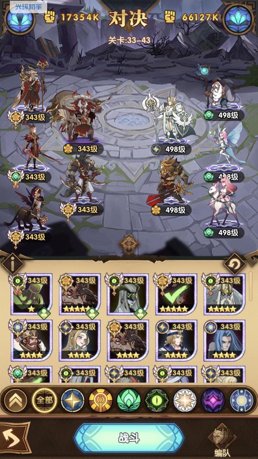 剑与远征绿剑队攻略 绿剑队阵容搭配及玩法分享