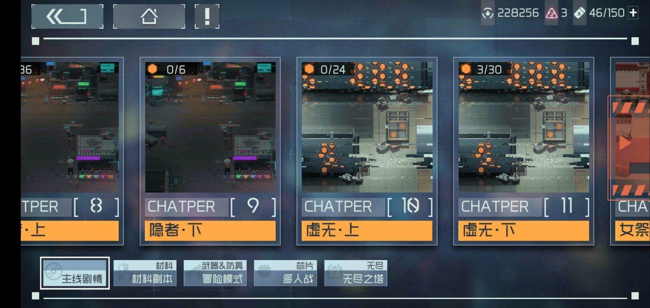 映月城与电子姬结局选择攻略