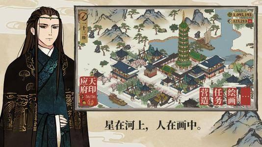 江南百景图公主卡池活动玩法攻略