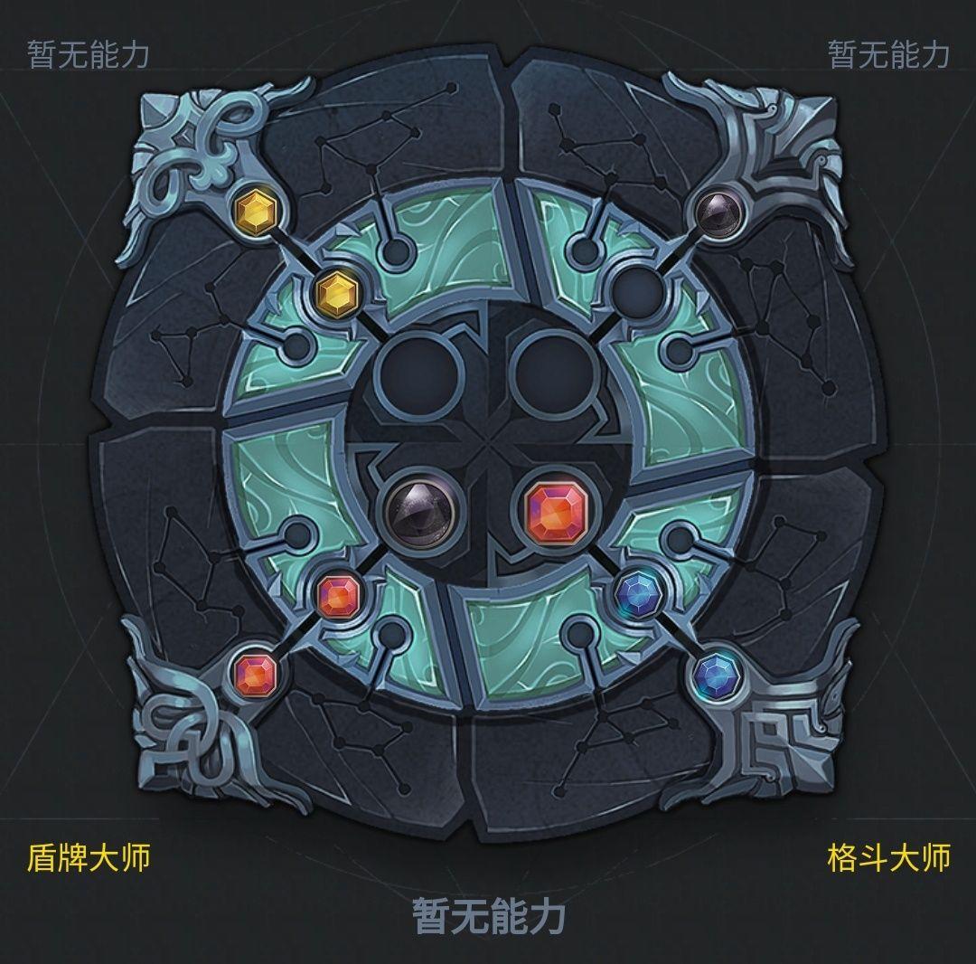魔渊之刃毒盾最新魔盘搭配攻略 毒盾魔盘及法盘搭配指南