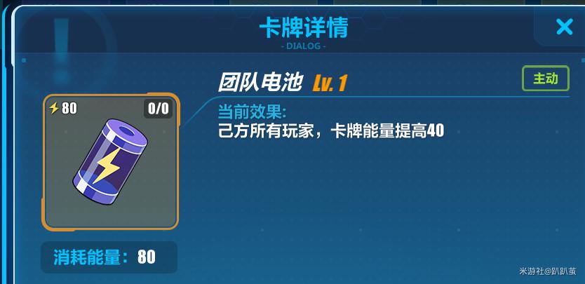 崩坏3永耀星临联机道具卡选什么好 永耀星临3V3速上9级攻略
