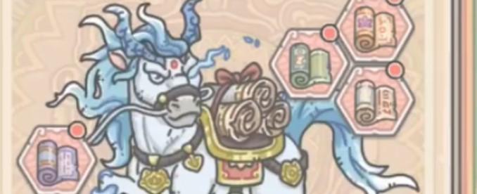 最强蜗牛驮经白马怎么兑换细胞