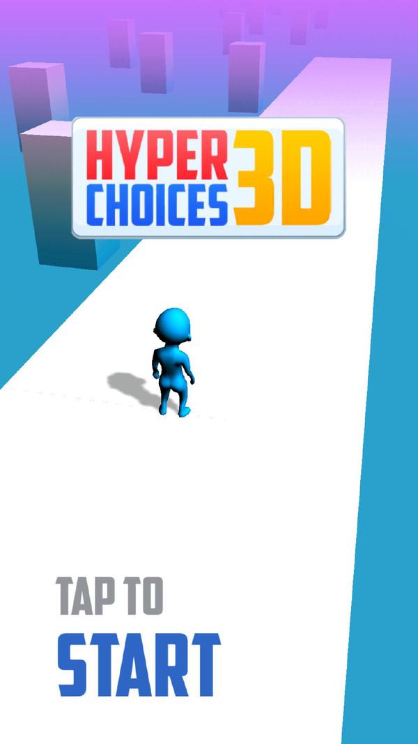 超级选择3D