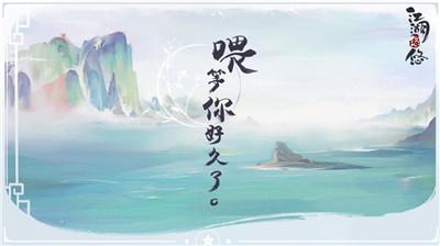 江湖悠悠最新测试服