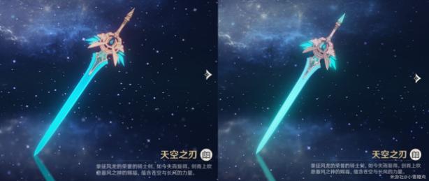 原神5星武器突破2阶外观变化合集