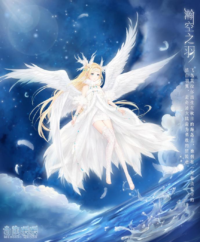 奇迹暖暖11月27日更新内容一览