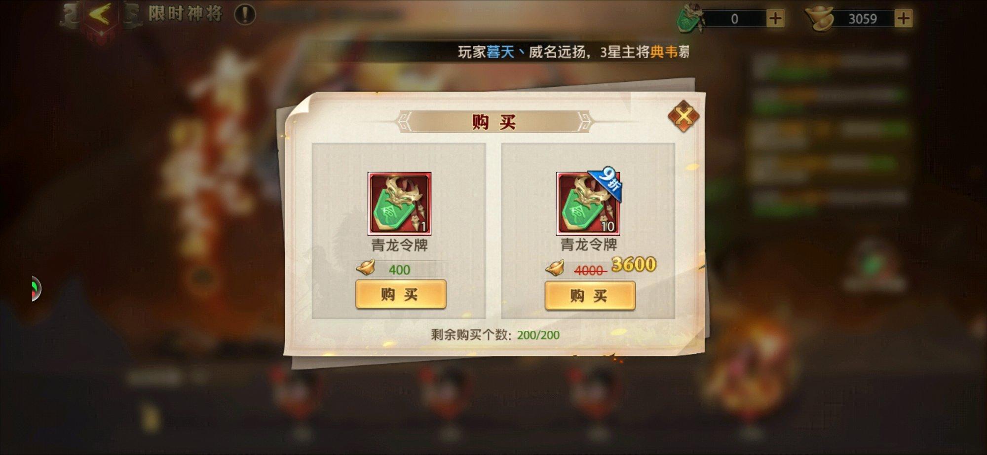 少年三国志零元宝用法和攒元宝攻略