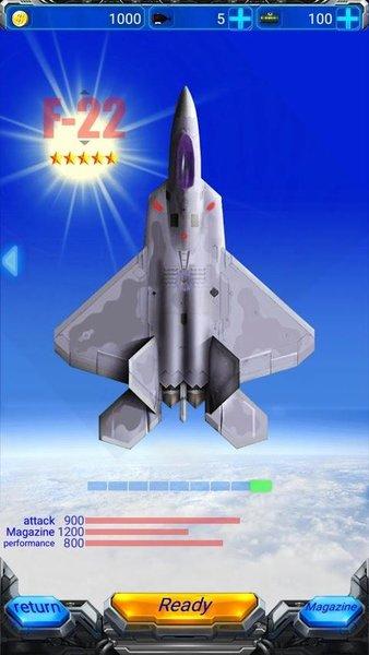 空袭力量2020