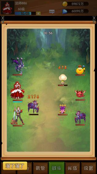 幻想龙之乡游戏
