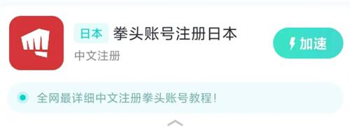 LOL手游最新日服下载方法教程介绍