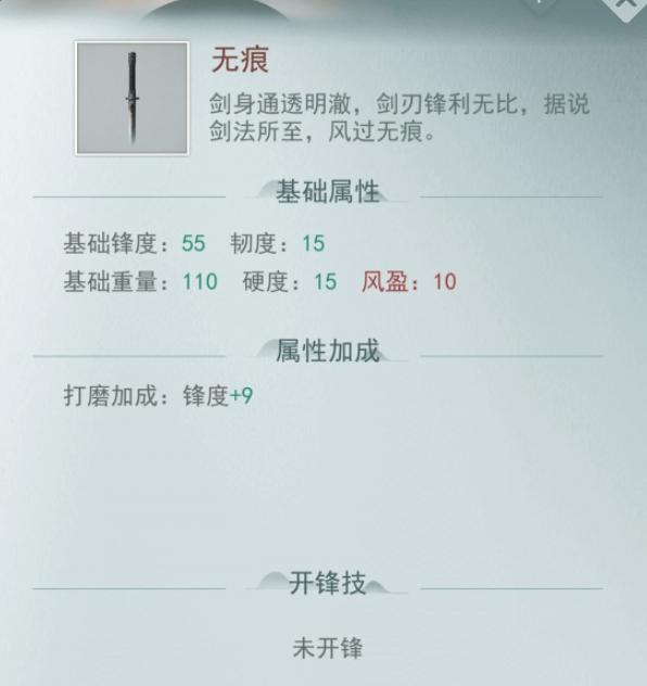 江湖悠悠武器获得方法大全